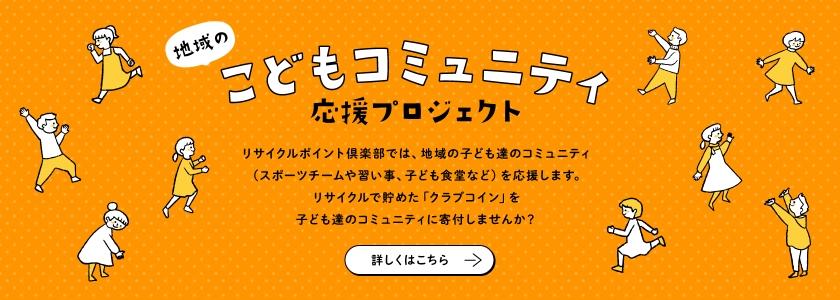 bnr_top.jpg